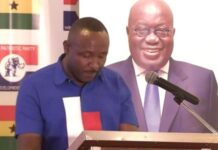 NPP to launch 2020 manifesto on August 22